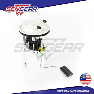 Proton FLX Fuel Pump With Float