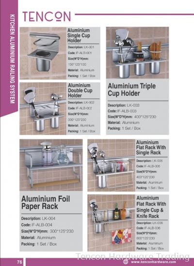 Kitchen Aluminium Railing System (LK-001 - LK-009)