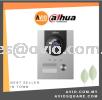 Dahua VTO2202F-P 2MP IP Villa Outdoor Station INTERCOM SYSTEM