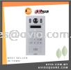 "VTO6221E-P Apartment Outdoor Lobby Station with 2.3"" OLED Screen INTERCOM SYSTEM"