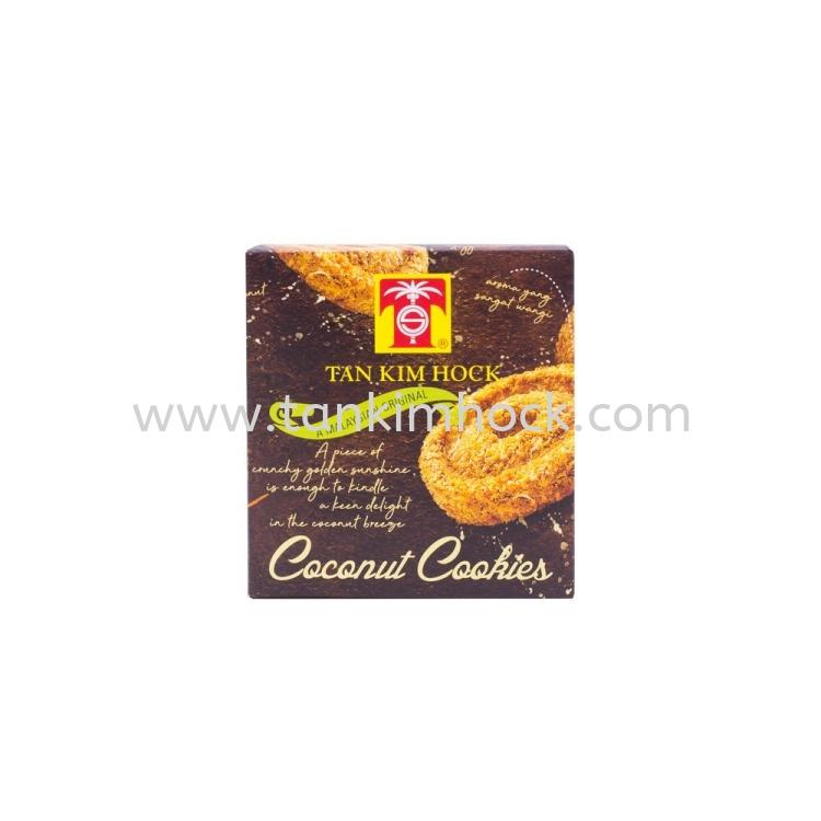 Tan Kim Hock Coconut Cookies 陈金福东成椰饼 (75g)