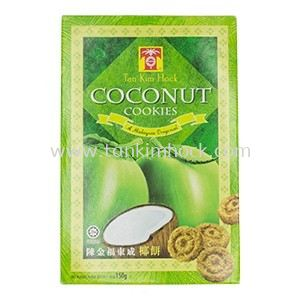 Tan Kim Hock Coconut Cookies (150g)