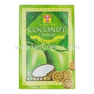 Tan Kim Hock Coconut Cookies (150g)