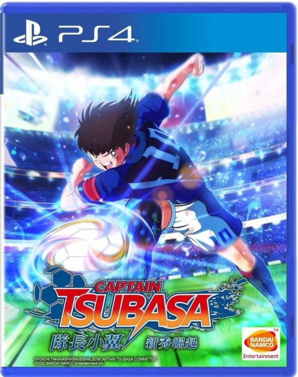 PS4 Captain Tsubasa Rise of New Champion(R3)Chinese