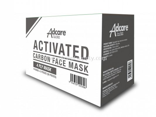 Adcare Activated Carbon Face Mask 4 PLY (50PCS)