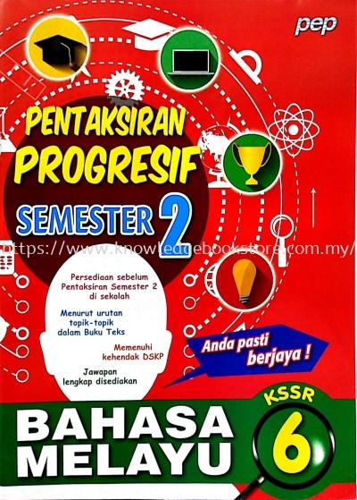 PENTAKSIRAN PROGRESIF SEMESTER 2 BAHASA MELAYU TAHUN 6