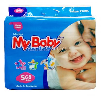 MyBaby Disposable Baby Diaper S,M,L,XL SIZE (Jumbo) X 12 BAGS (CARTON)