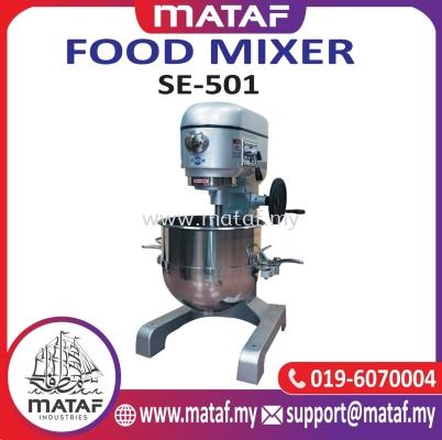Taiwan Food Mixer SE-501