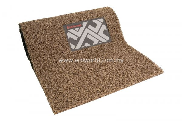Car Mats - Brown beige