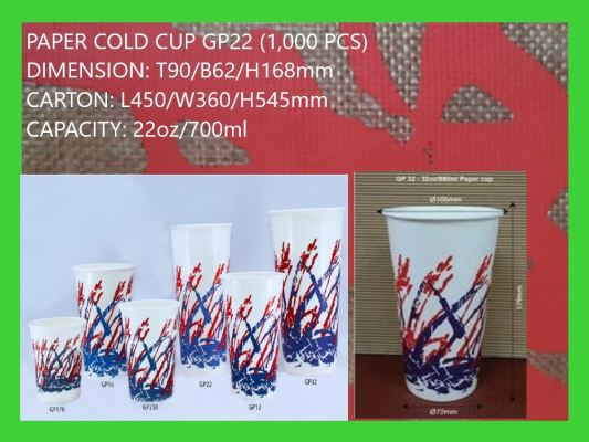 22 oz Paper Cool Cup (1,000 pcs)