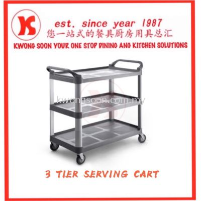 3 Tier Serving Cart & 3 Tier Dish Plate Collecting Cart