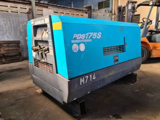 Used AIRMAN 175CFM Air Compressor