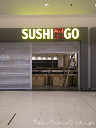 SUSHI GO Aluminium Box Up Signboard