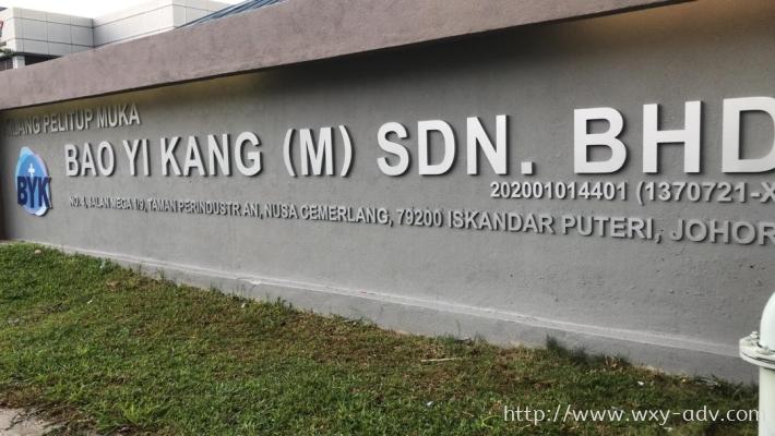 BAO YI KANG (M) SDN. BHD. PVC signboard