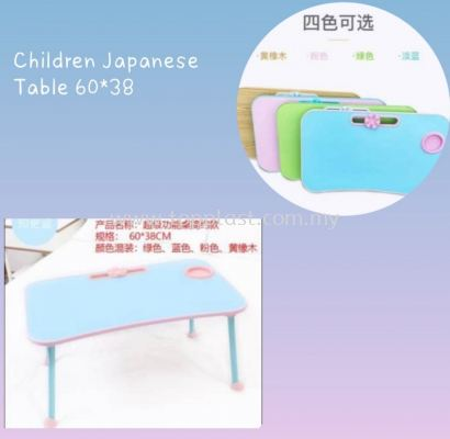 Children Japanese Table
