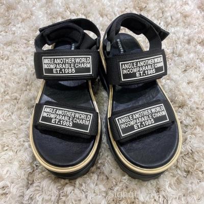 5881 Super Comfort Casual Shoes