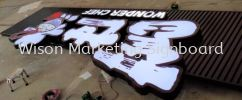 3d Led Signboard At Puchong  3D Box Up Lettering