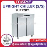 1200L Upright Chiller 2 Door (S/S) SUF12B2