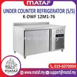 228L Under Counter Refrigerator 1 Door (S/S) K-DWF 12M1-76