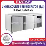 322L Under Counter Refrigerator 2 Door (S/S) K-DWF 15M2-76