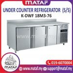 445L Under Counter Refrigerator 3 Door (S/S) K-DWF 18M3-76