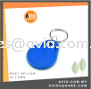 DMT001 Door Access Mifare ( IC ) Keyfob Tag Door Access Accessories DOOR ACCESS