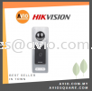 Hikvision DS-K1T501SF Outdoor Video Access Mifare Control Door Access Accessories DOOR ACCESS