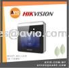 Hikvision DS-K1T331 Face Recognition Access Control Terminal Door Access Accessories DOOR ACCESS