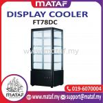 78L Display Cooler 1 Door FT78DC
