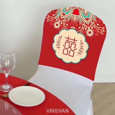 Chair Cap Wedding