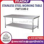 Stainless Steel Working Table 3.6ft 2 Layer FWT1100-2