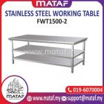 Stainless Steel Working Table 5ft 2 Layer FWT1500-2