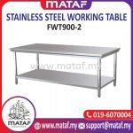Stainless Steel Working Table 3ft 2 Layer FWT1100-1