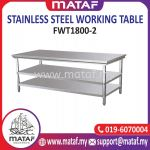 Stainless Steel Working Table 6ft 2 Layer FWT1800-2