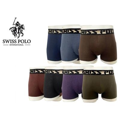 Swiss Polo SP20301 (2 PCS Pack)