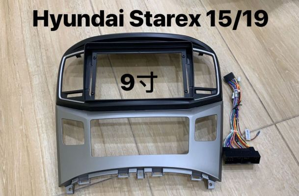 Android casing hyundai starex 9inch 15/19