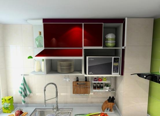Kitchen Cabinet Taman Mutiara Rini