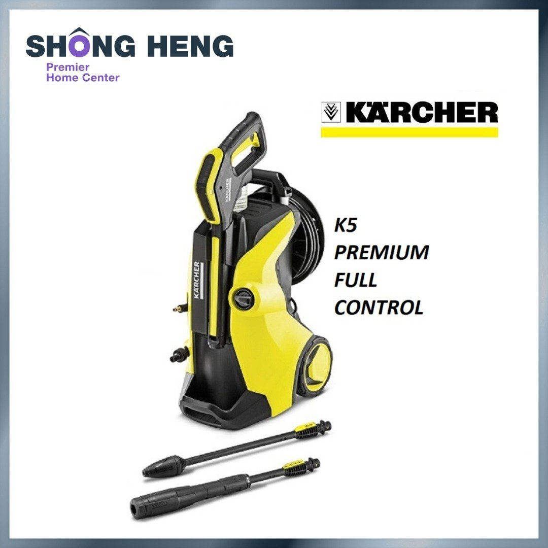 KARCHER K5 PREMIUM FULL CONTROL WATER JET HIGH PRESSURE WASHER