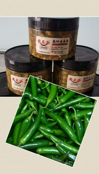 Pickled Green Cili