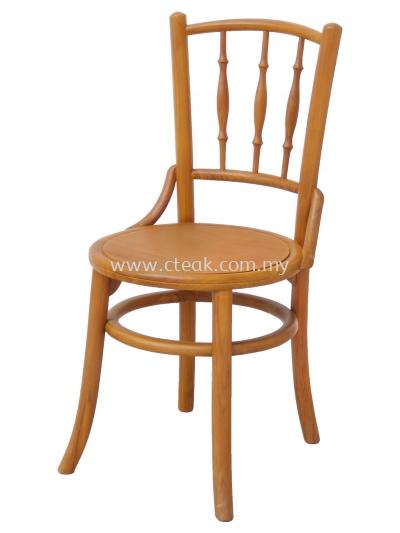 Kopitiam Dining Chair (Natural)