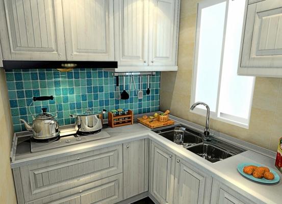 Kitchen Cabinet Cheras