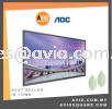 "AOC 43X8050 43"" 43 inch X-Line Digital Signage MONITOR / PC"