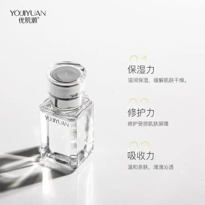 �ż�Դ���������������� Youjiyuan Squalane Beauty Oil