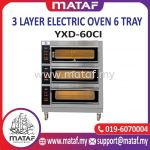 3 Layer Electric Oven 6 Tray YXD-60CI