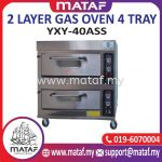 2 Layer Gas Oven 4 Tray XY-40ASS