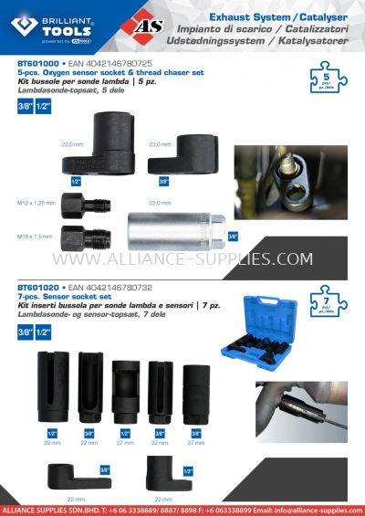 Exhaust System / Catalyers