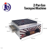 2-Pan Gas Takoyaki Machine Takoyaki Machine Cookware