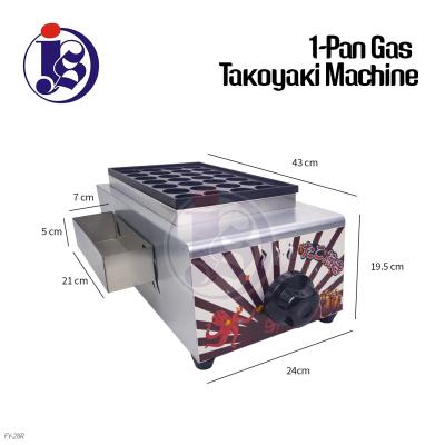 1-PAN GAS TAKOYAKI MACHINE