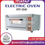 1 Layer Electric Oven 2 Tray YXF-1DAI