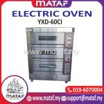 MATAF Pizza Electric Oven MT-40X1B